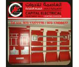 Capital Electrical Equipment WLL - Electrical & Building Materials