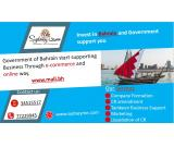 Invest in Bahrain and get supported by Government