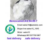 purity benzocain cas 94-09-7, free of customs clearance! Delivery guranteed!
