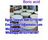 China Manufacturer CAS 11113-50-1 Boric Acid Flakes Chunks Supplier