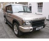 Land Rover Discovery 4.0 V8i ES Automatic 7 Seater
