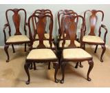 Set of Eight Mahogany antique Dining Chairs, London