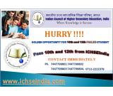 Best Opportunity For 10th & 12th failed Student