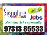 online job earn daily Rs 500/- from home | 9731385533
