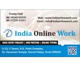 GENIUNE DATA ENTRY FRANCHISEE OFFER IN ALL INDIA