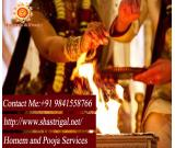 Homam And Pooja Services Chennai - Shastrigal.net