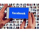 A DETAILED GUIDE TO LEARN BASIC FACEBOOK MARKETING