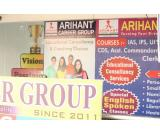 Arihant Career Group - GSET |  IAS | IPS | CDS | UPSC | NDA | SSB Coaching in Ahmedabad 380006
