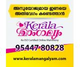Most Trusted Kerala Matrimony Service - Kerala Mangalyam