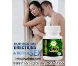 what is male enlargement