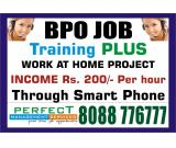 Work at Home BPO jobs   Training   make Income Daily Rs. 600 from Mobile   1938
