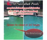 Swimming pool repair services in kuwait