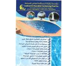 Best Swimming Pool Construction and Design Company In Kuwait