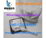 CAS 606-68-8  Factory supply Top quality NADH powder