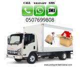 1 ton pickup for rent 0507699808