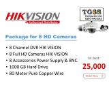 PACKAGE FOR 8 HD CAMERA