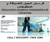 CONSTRUCTION CLEANING SERVICES CALL / WATSAPP- 7443 7284
