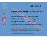 Factory supply Chlorine Dioxide CAS 10049-04-4 with good price +86 19930507977