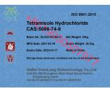 Factory supply high purity Tetramisole Hydrochloride CAS 5086-74-8 with good price +86 19930507977