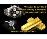 We want to buy Gold Diamond Jewelry & Watches Tel +66-2-982-5353