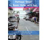 Thailand Pattaya 11 Room Small Hotel with Bar Sale
