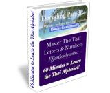 Learn the Thai Alphabet and Numbers Effortlessly