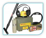 Water Leak Detection Equipment | Underground Water Line Detector
