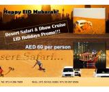 Just Tours Eid Holidays