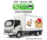 Pickup rental in dubai 0507699808