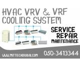 VRV VRF HVAC Cooling Unit Cleaning Fixing Repairing Service in Dubai